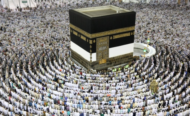 hfgaspecials islam Mecca fanack AFP1024PX